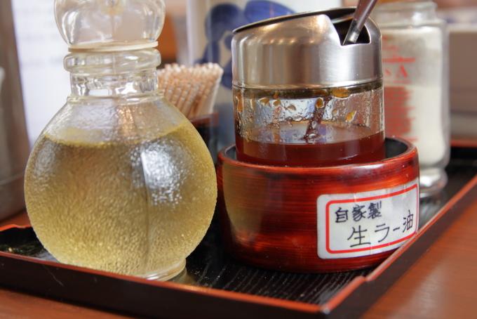 中華そばまつみの自家製生ラー油