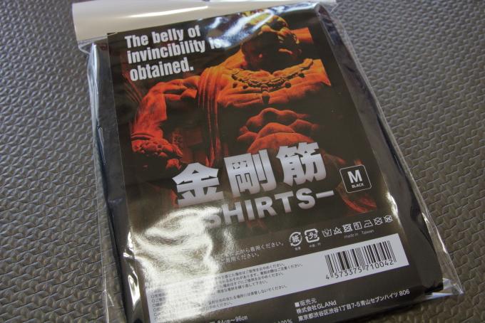 加圧シャツ 金剛筋シャツ