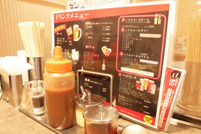 焼肉牛藩南国店