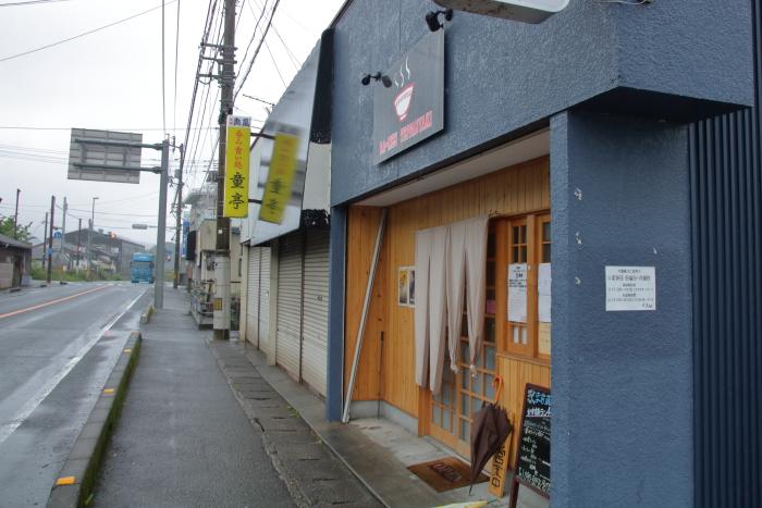 高知いの町ラーメン店くま若蔵の外観