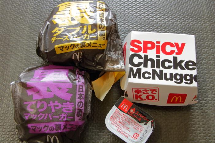 マクドナルドの裏てりやき裏ダブルチーズバーガー スパイシーチキンマックナゲット