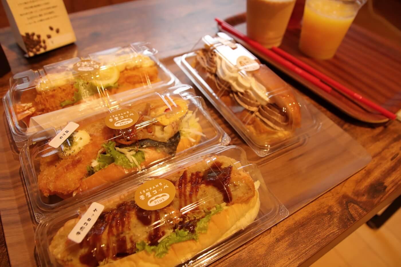 高知市 帯屋コッペのコッペパン