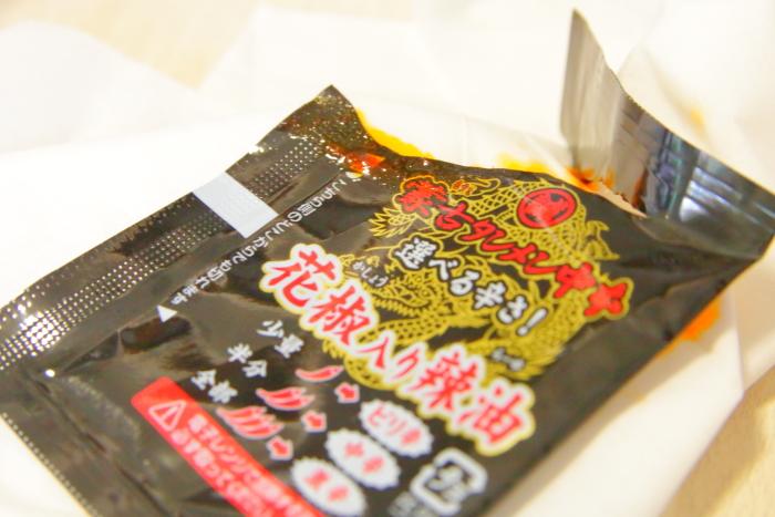 セブンプレミアムの冷凍麺 蒙古タンメン中本 汁なし麻辛麺 花椒入り辣油
