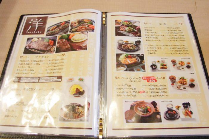 高知南国市レストラン グドラックのメニュー