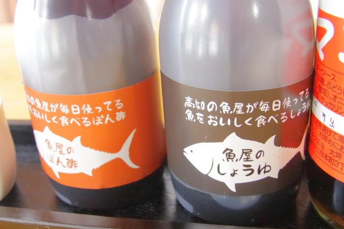 ヤ・シィパーク 池澤鮮魚店 助八 魚屋の醤油