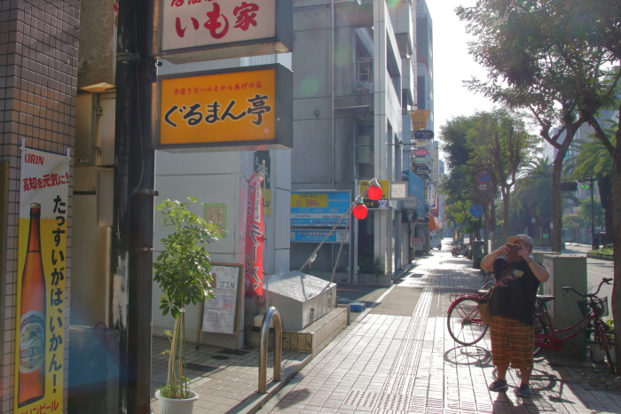 お食事処おはなちゃん店先 高知市追手筋沿い