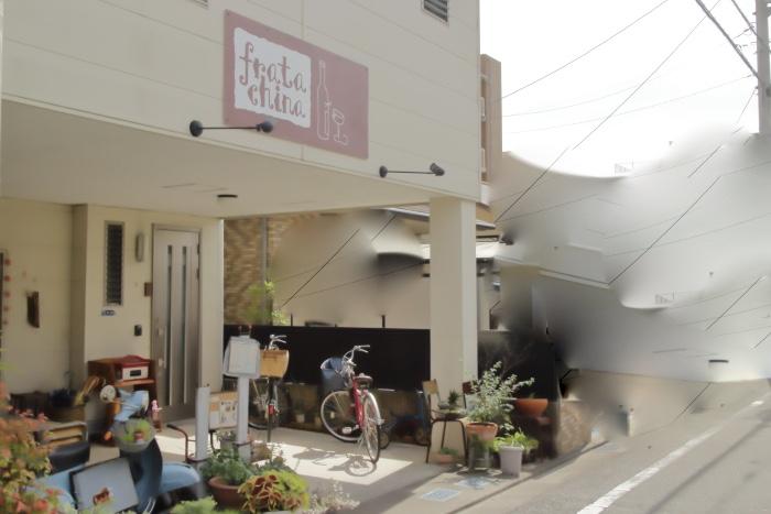 フラタチャイナ外観(高知市)