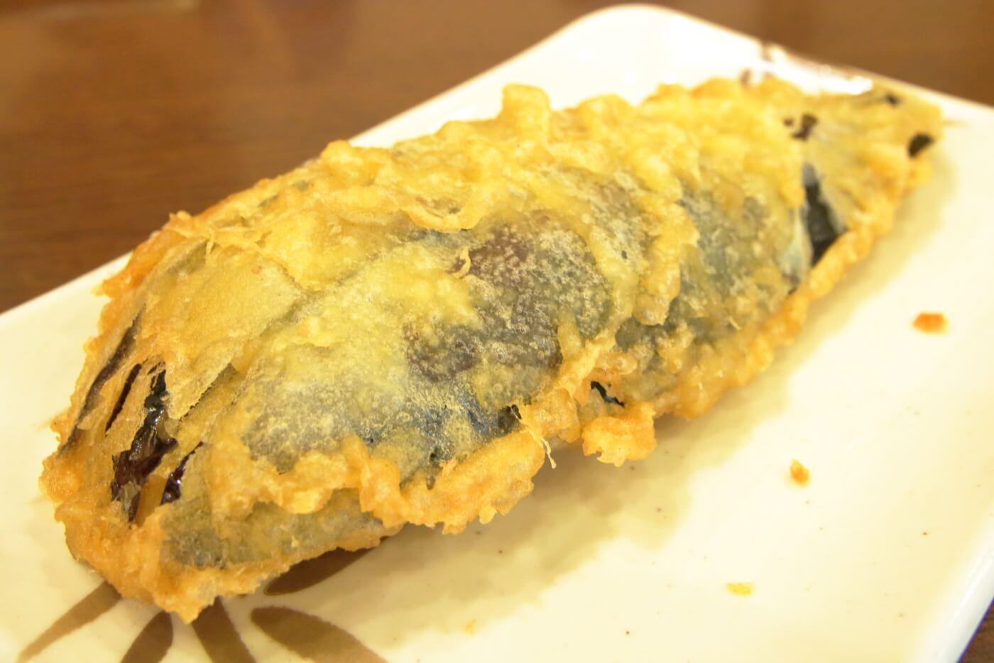 丸亀製麺 ナス天ぷら