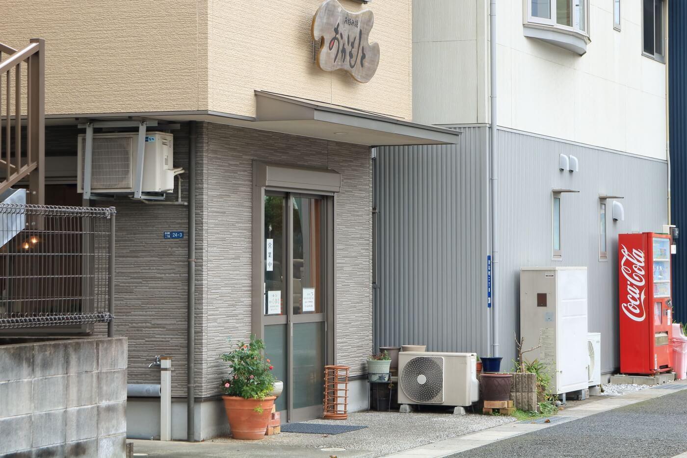 高知市 おかもと食堂 外観