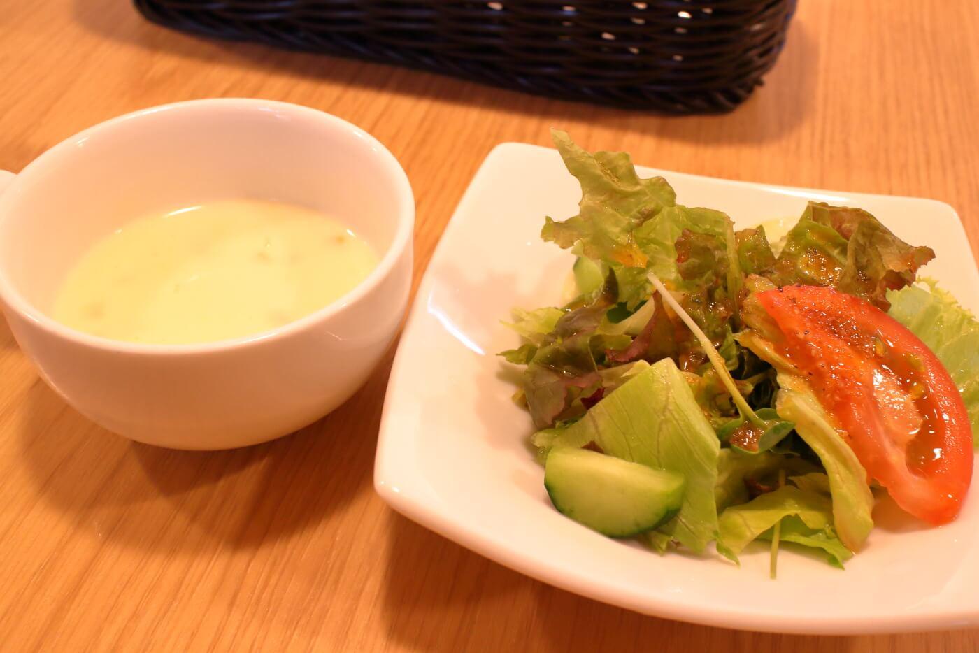 高知市 エンガワ スープとサラダ