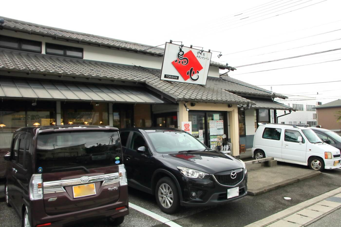 高知市の鶏料理屋さん 鳥心 外観