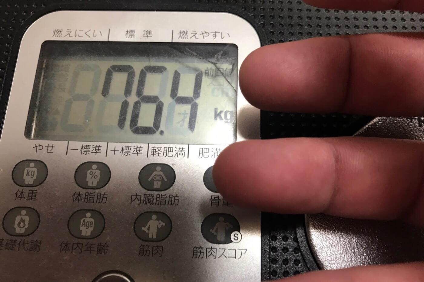 筋トレダイエット4日目の体重測定結果は76.4kg
