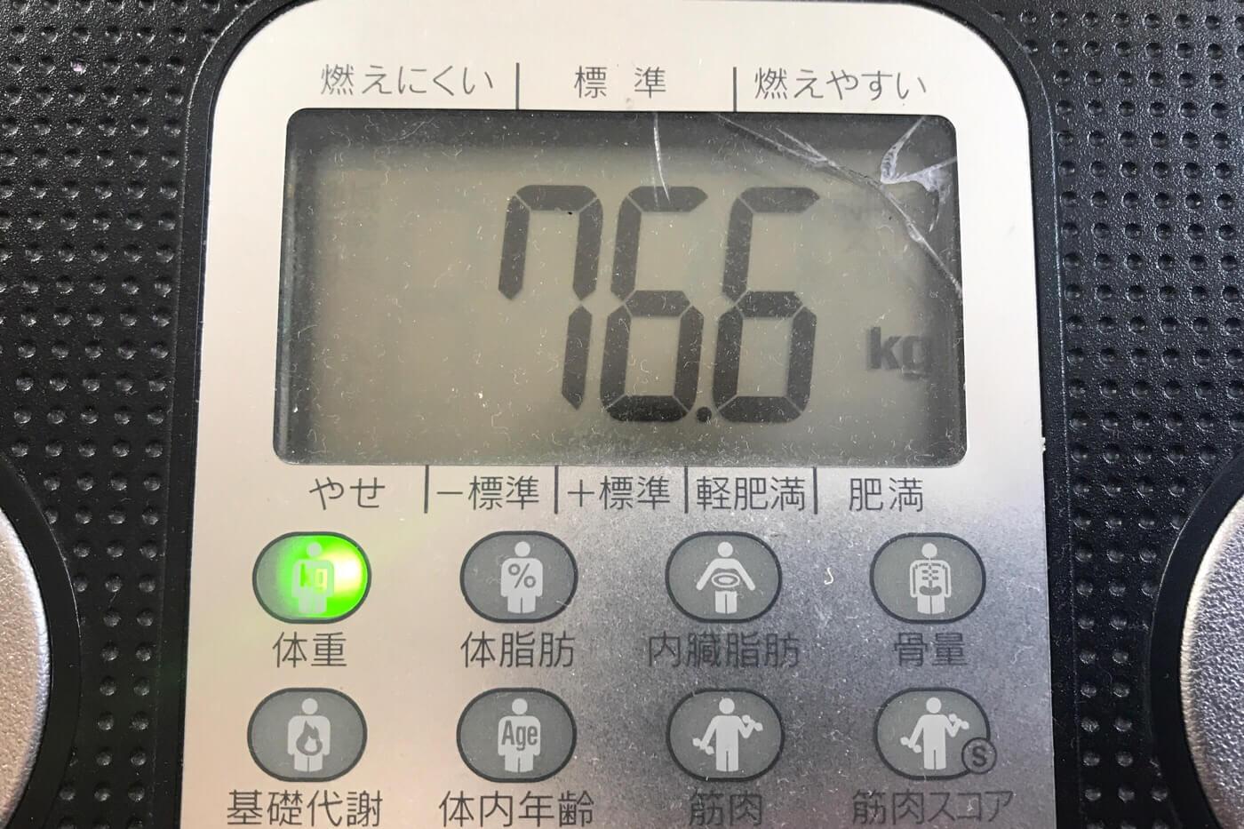 筋トレダイエット6日目の体重測定結果は76.6kg