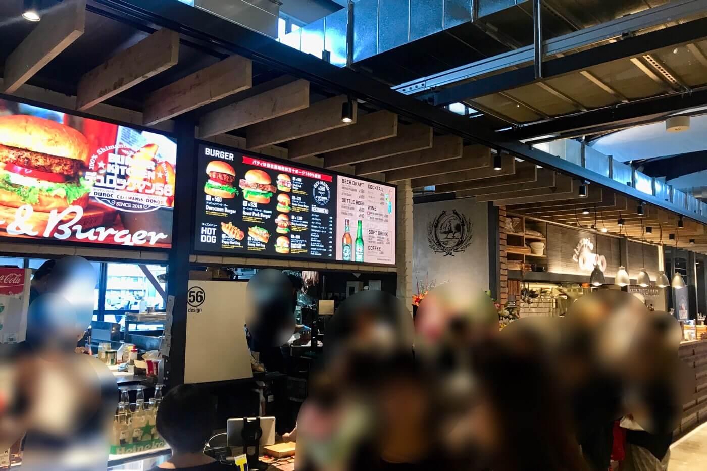 高知蔦屋書店 ハンバーガーレストラン デュロックマン56