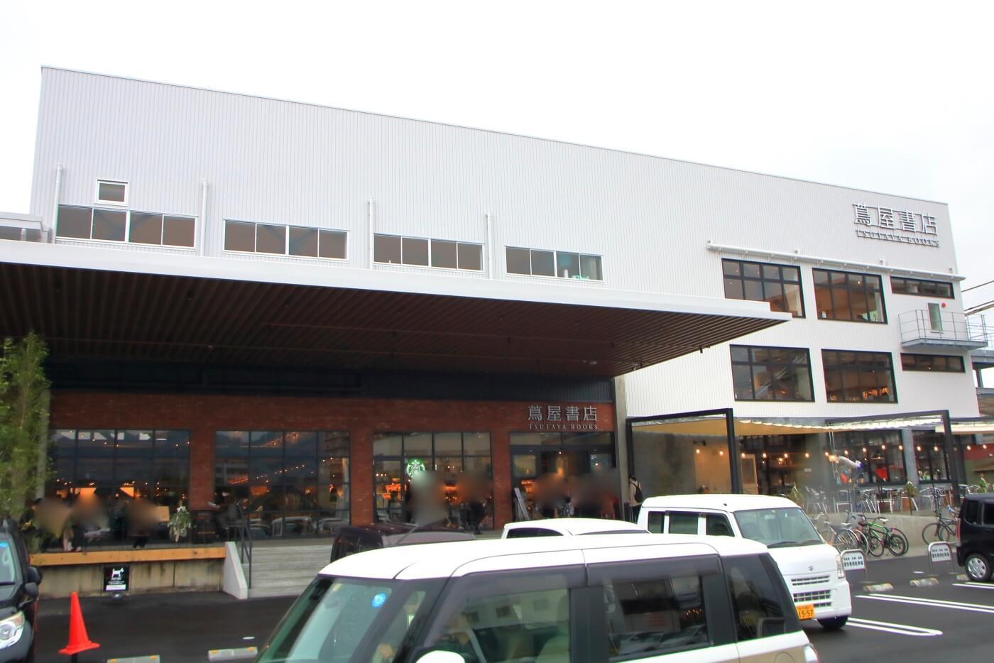 高知蔦屋書店の外観