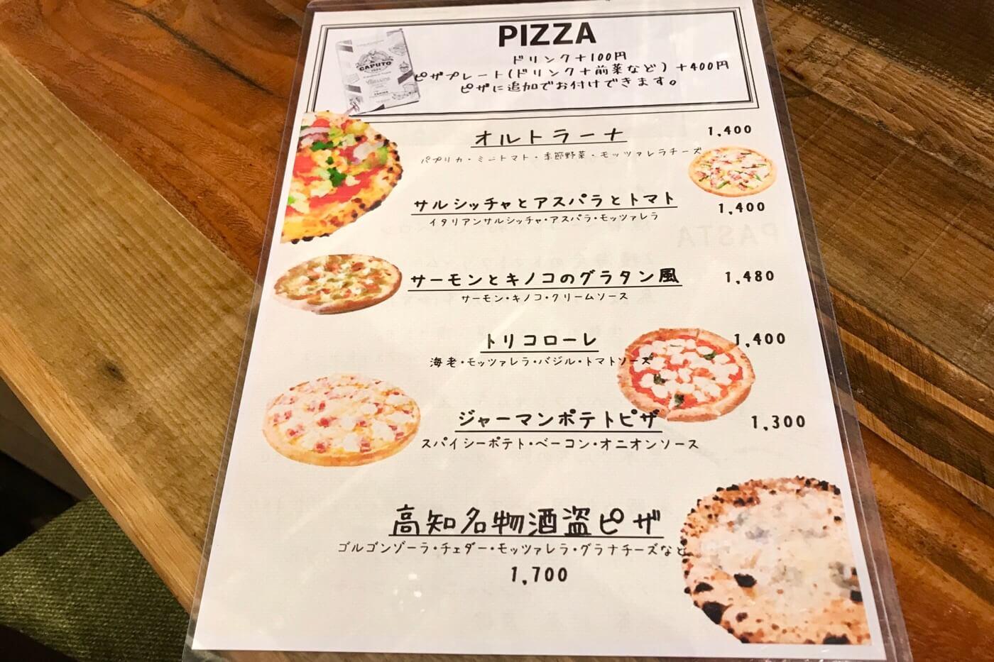 PIzzeriaORTO オルト ランチのピザメニュー