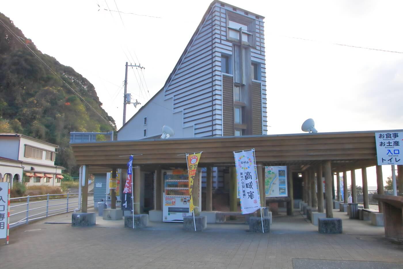 高知県安芸市の道の駅 大山