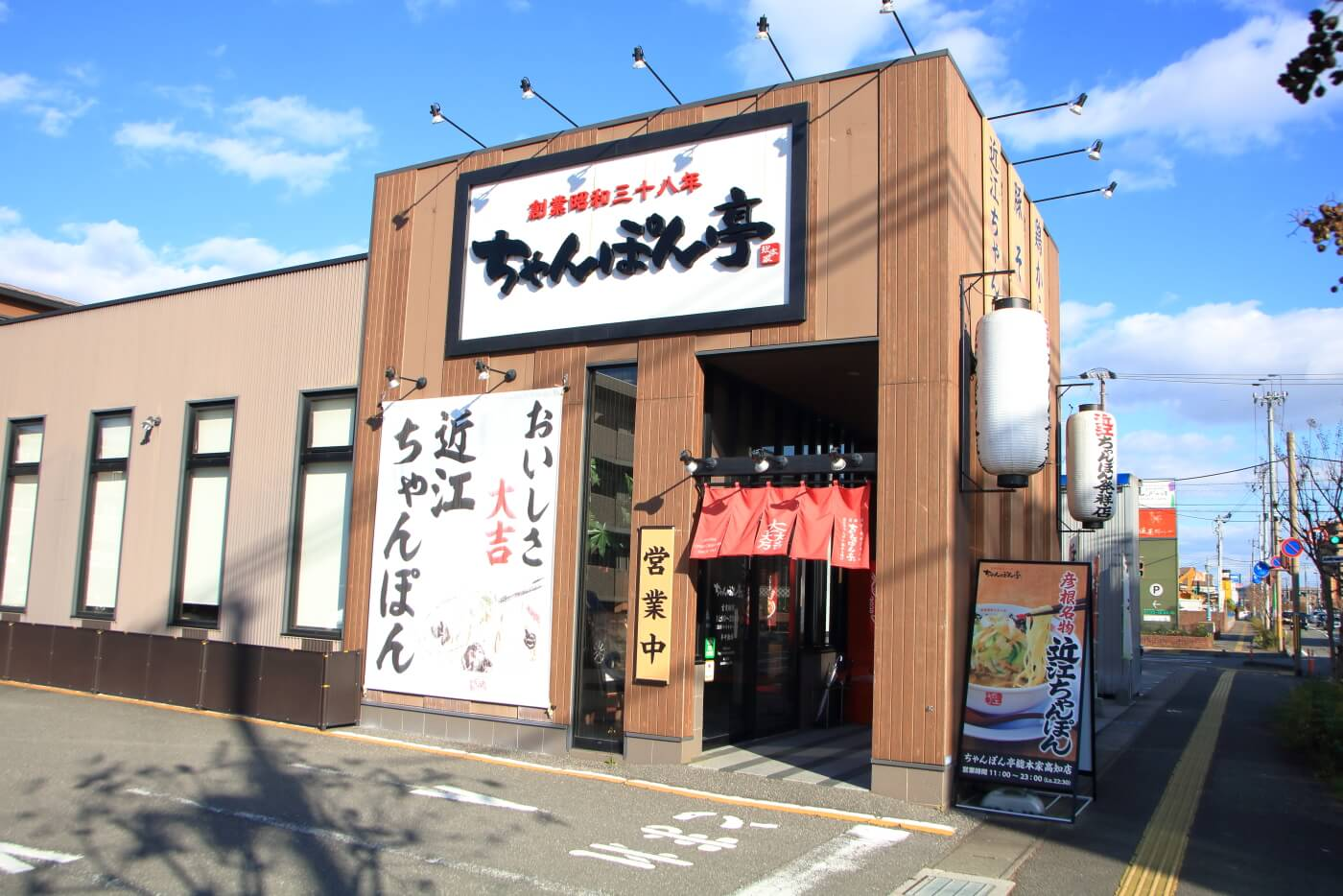 ちゃんぽん亭総本家 高知店