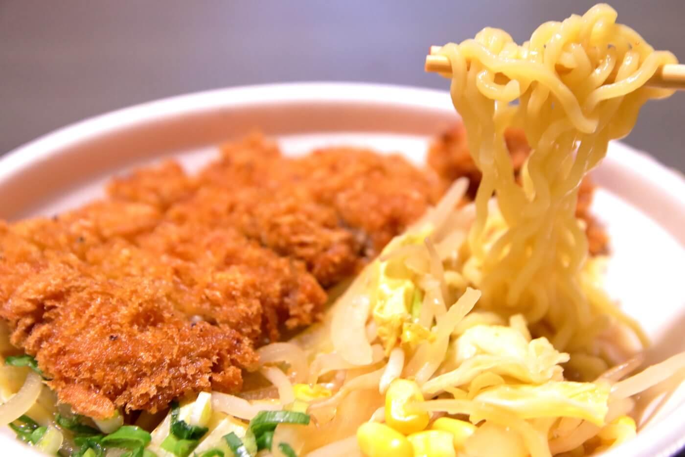 くいしんぼ如月 味噌カツジャン麺