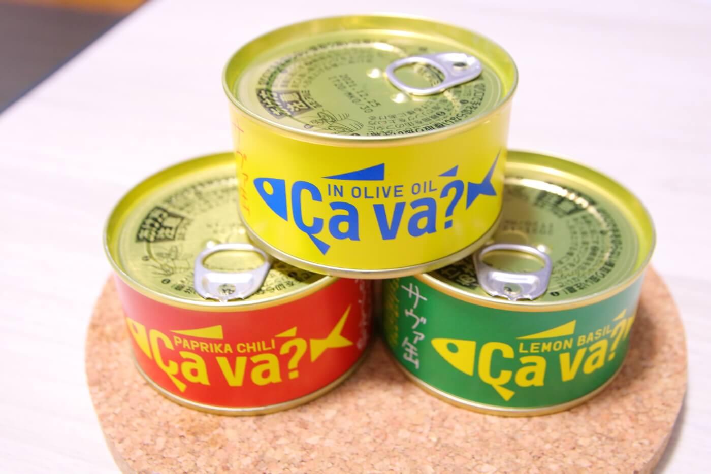 サヴァ缶 レモンバジル パプリカチリソース オリーブオイル漬け