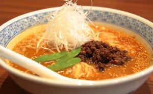 麺や倉橋の担々麺