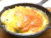サヴァ缶レモンバジルのチーズ焼き