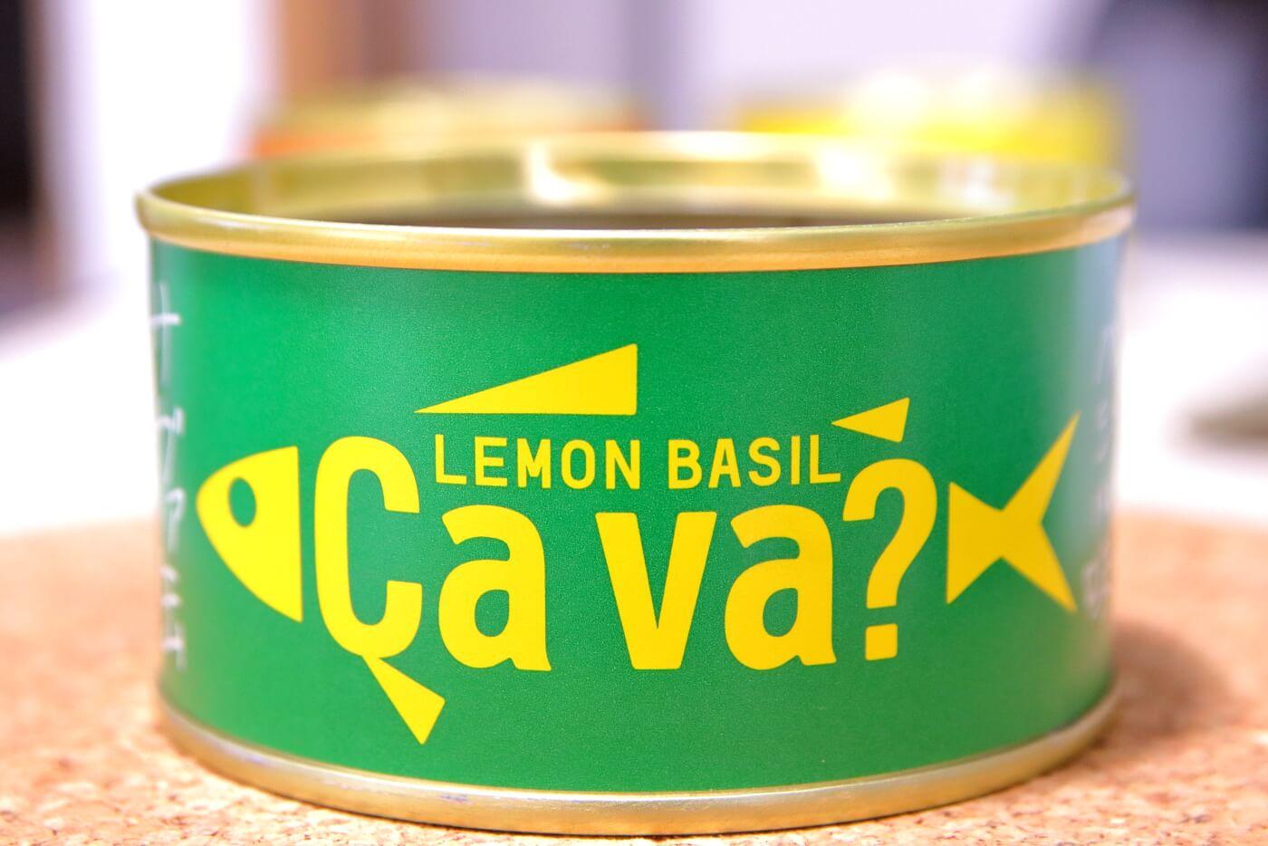 サヴァ缶 レモンバジルの缶