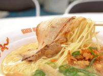 第1回こうちラーメン博 麺処若武者 濃厚福島鶏白湯 極上トロ豚チャーシュー麺
