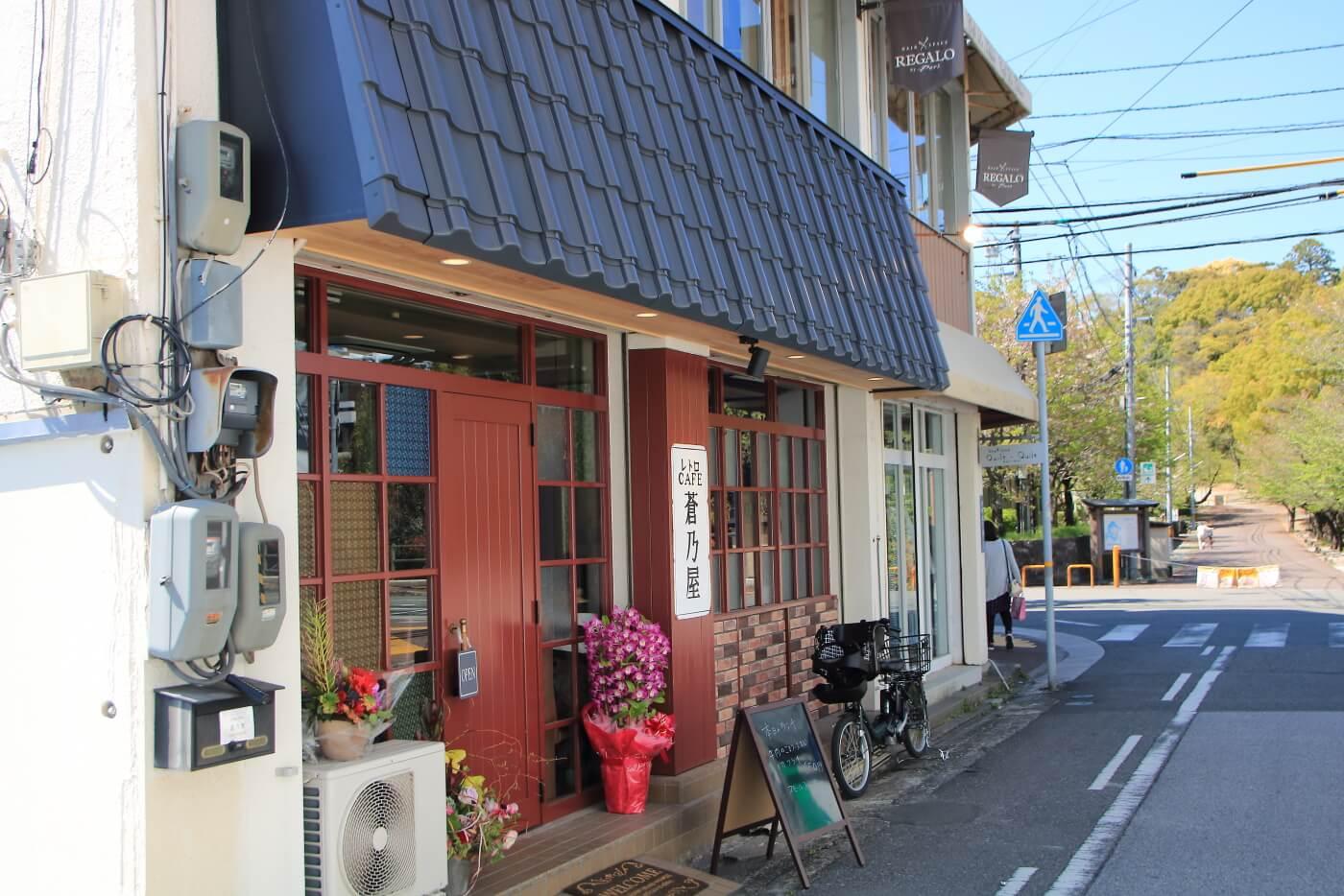 高知市のカフェ蒼乃屋の外観