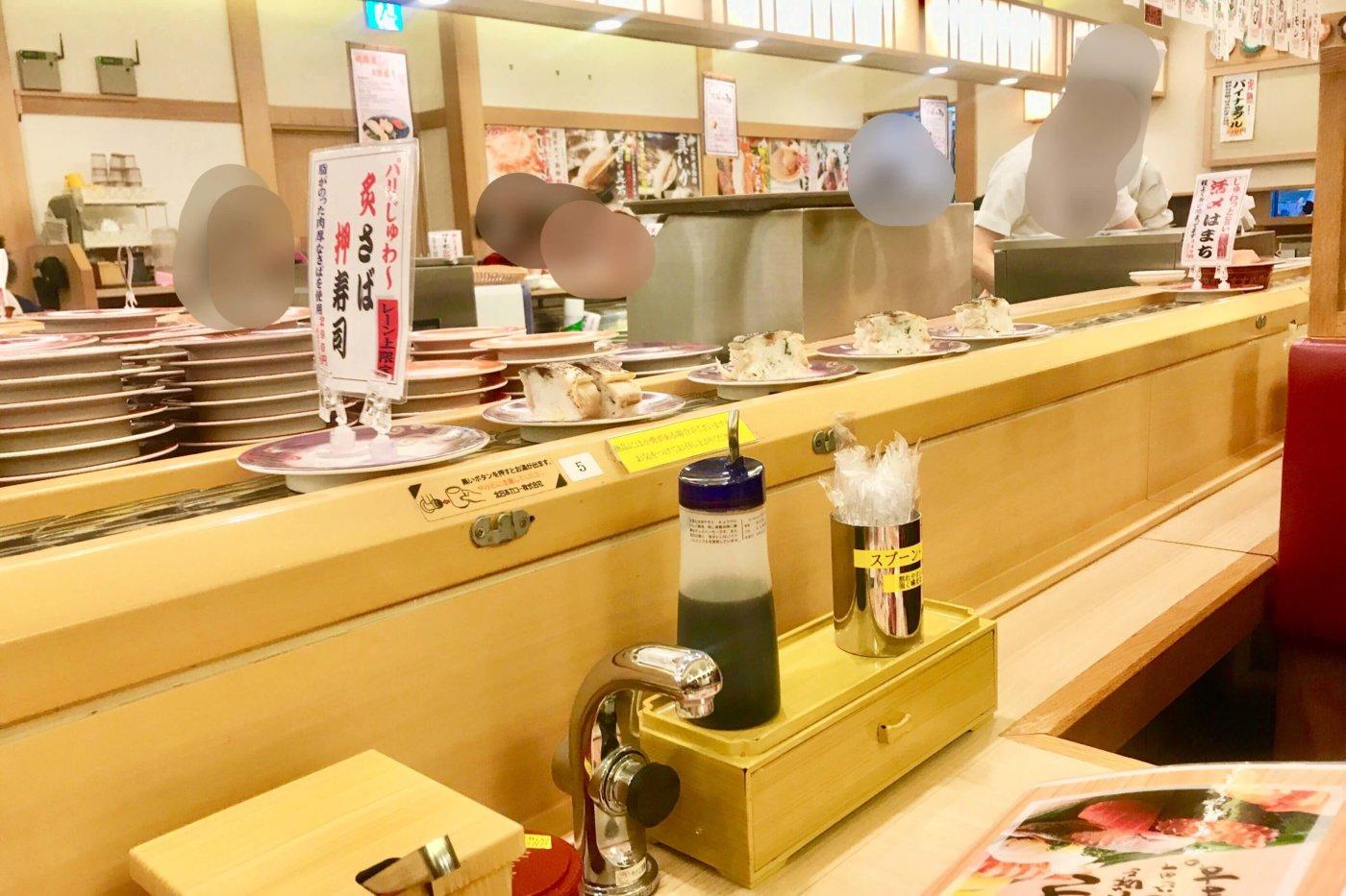回転寿司トリトン 東京スカイツリータウン・ソラマチ店の店内