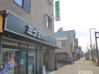 高知市上町の眼鏡店ミナミメガネの外観