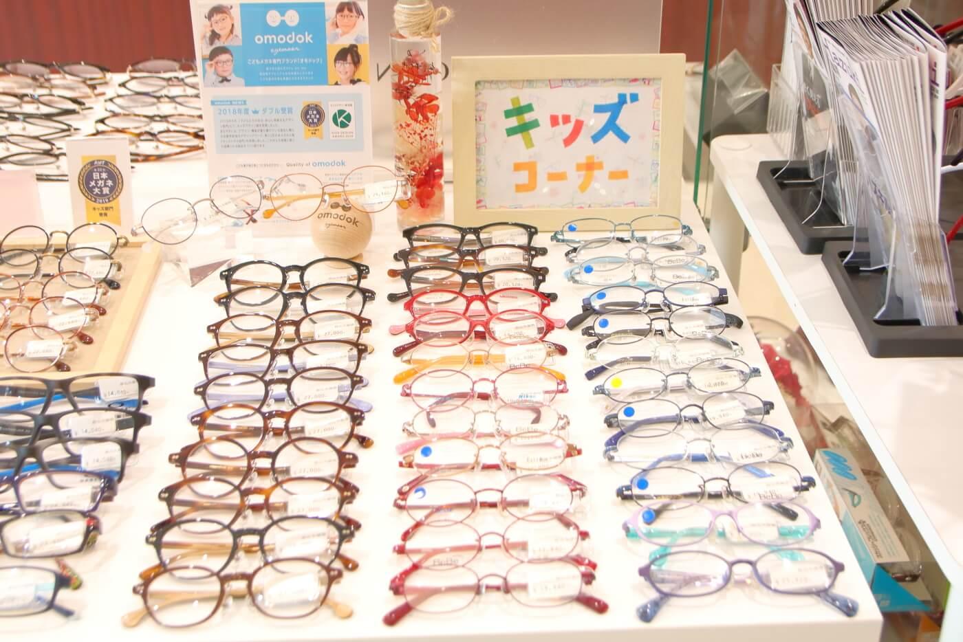 高知市上町の眼鏡店ミナミメガネの店内に陳列されたキッズメガネ