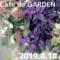 Cafe de GARDEN(カフェデガーデン)高知・南国市・マルニガーデンのイベント2019
