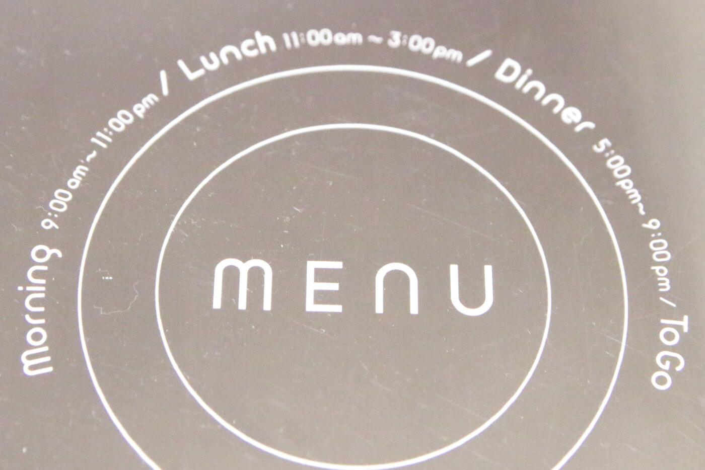 高知・南国市のレストランnoiの営業時間