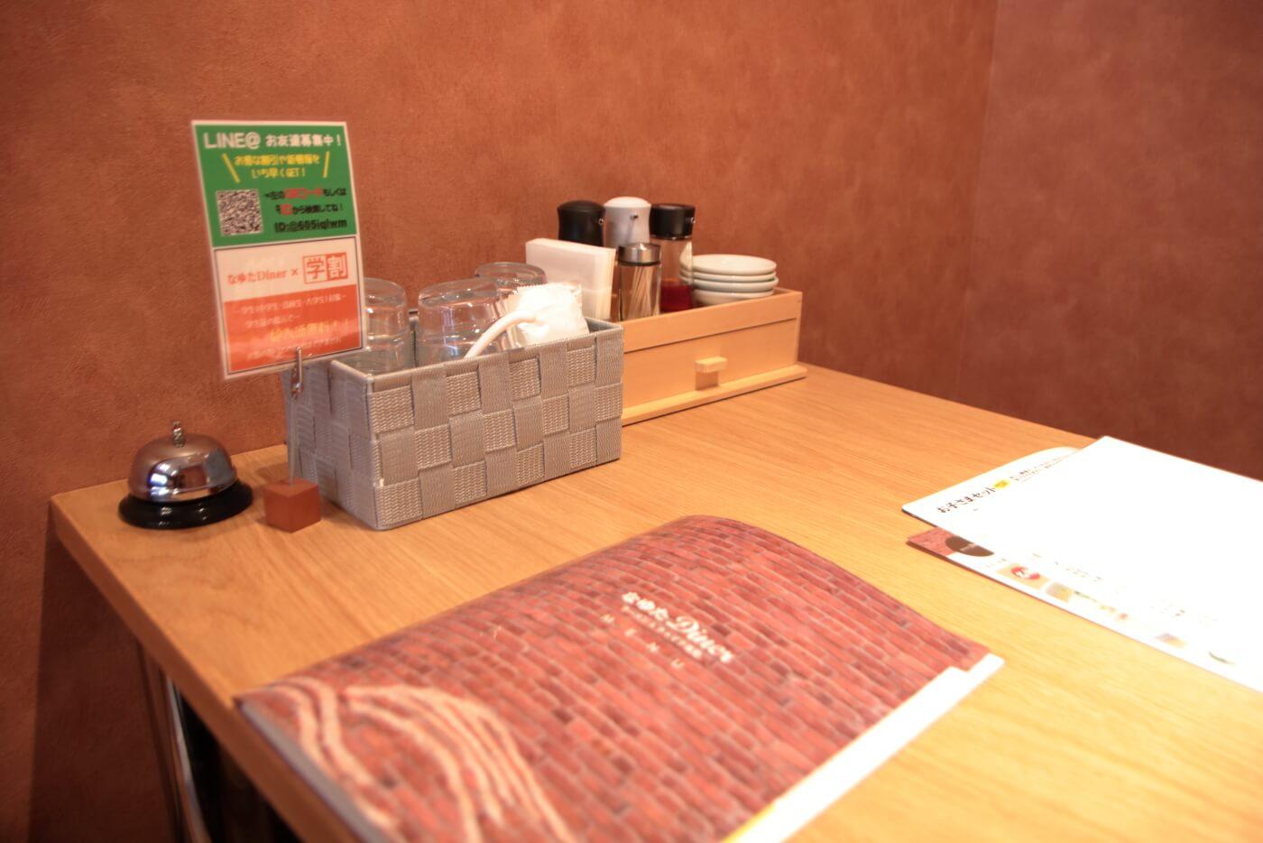 なゆたDiner(なゆたダイナー)店内の座敷席