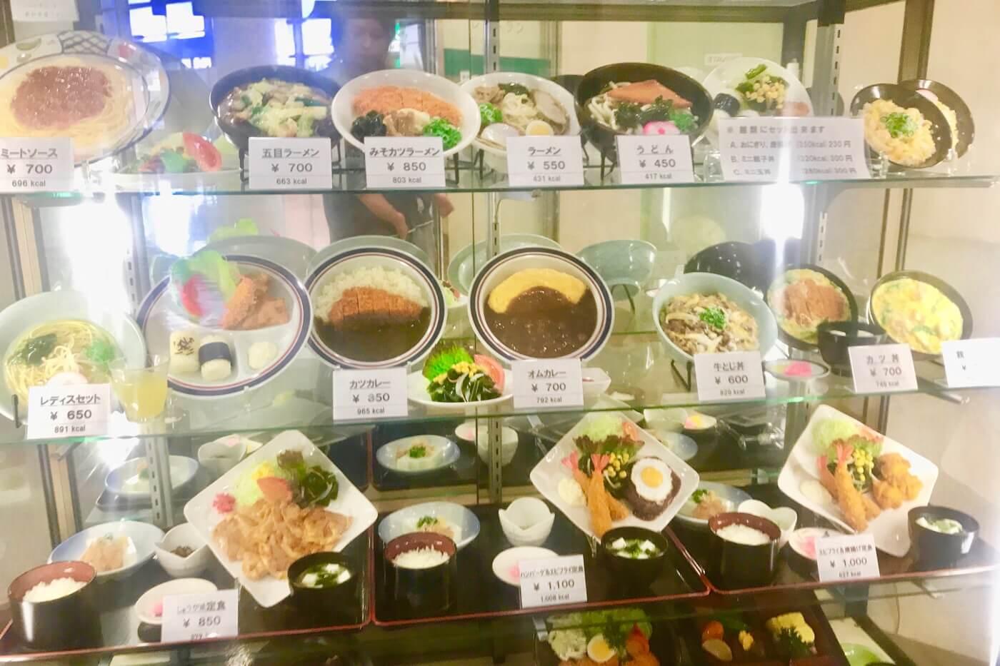 JA高知病院内のレストラン グリーンハウス店先の食品サンプル