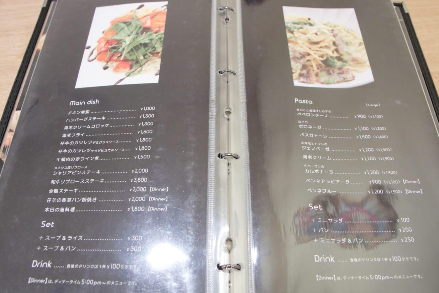高知・南国市のレストランnoiのメニュー