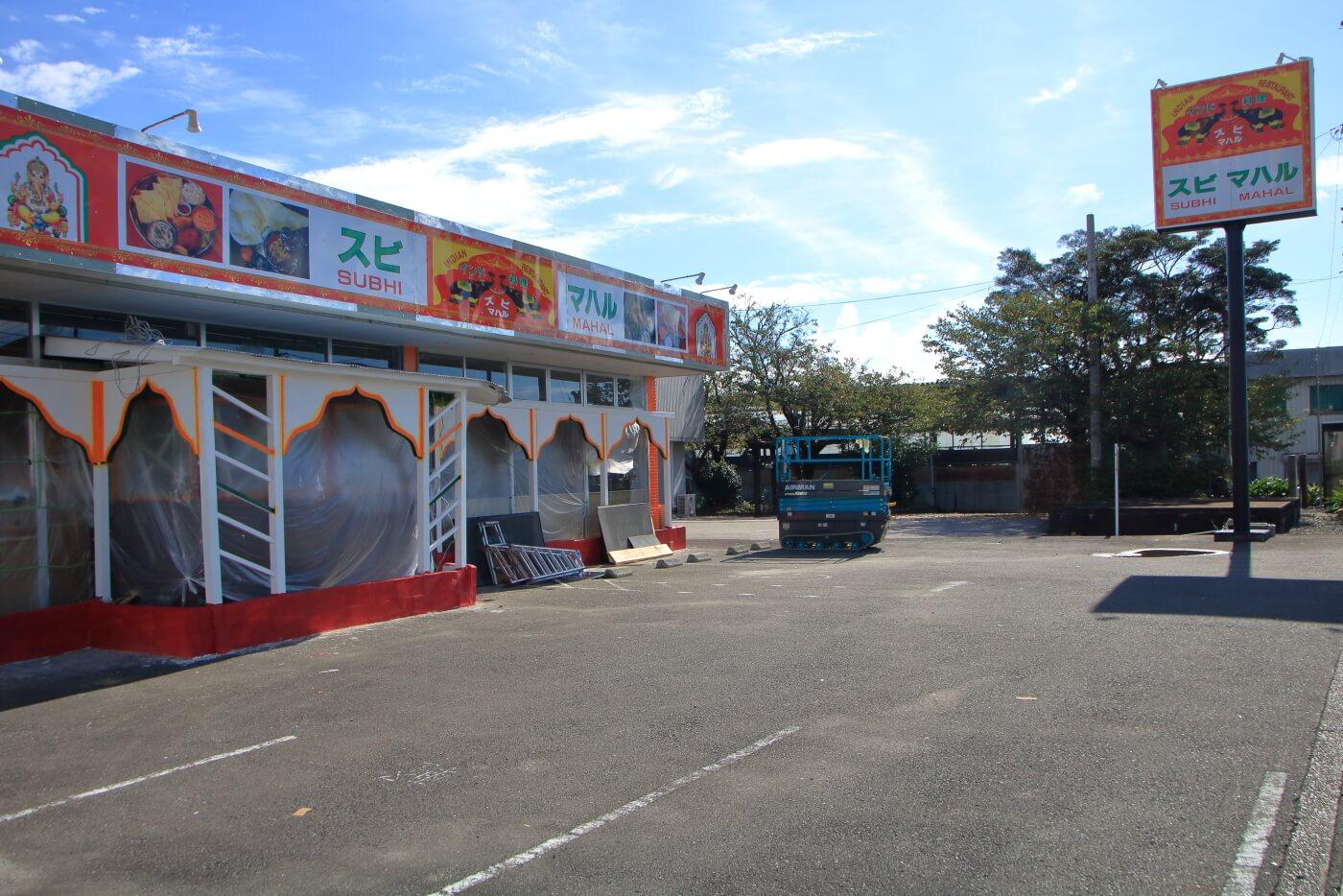 インド料理 スビマハル オープン前 改装中の店舗