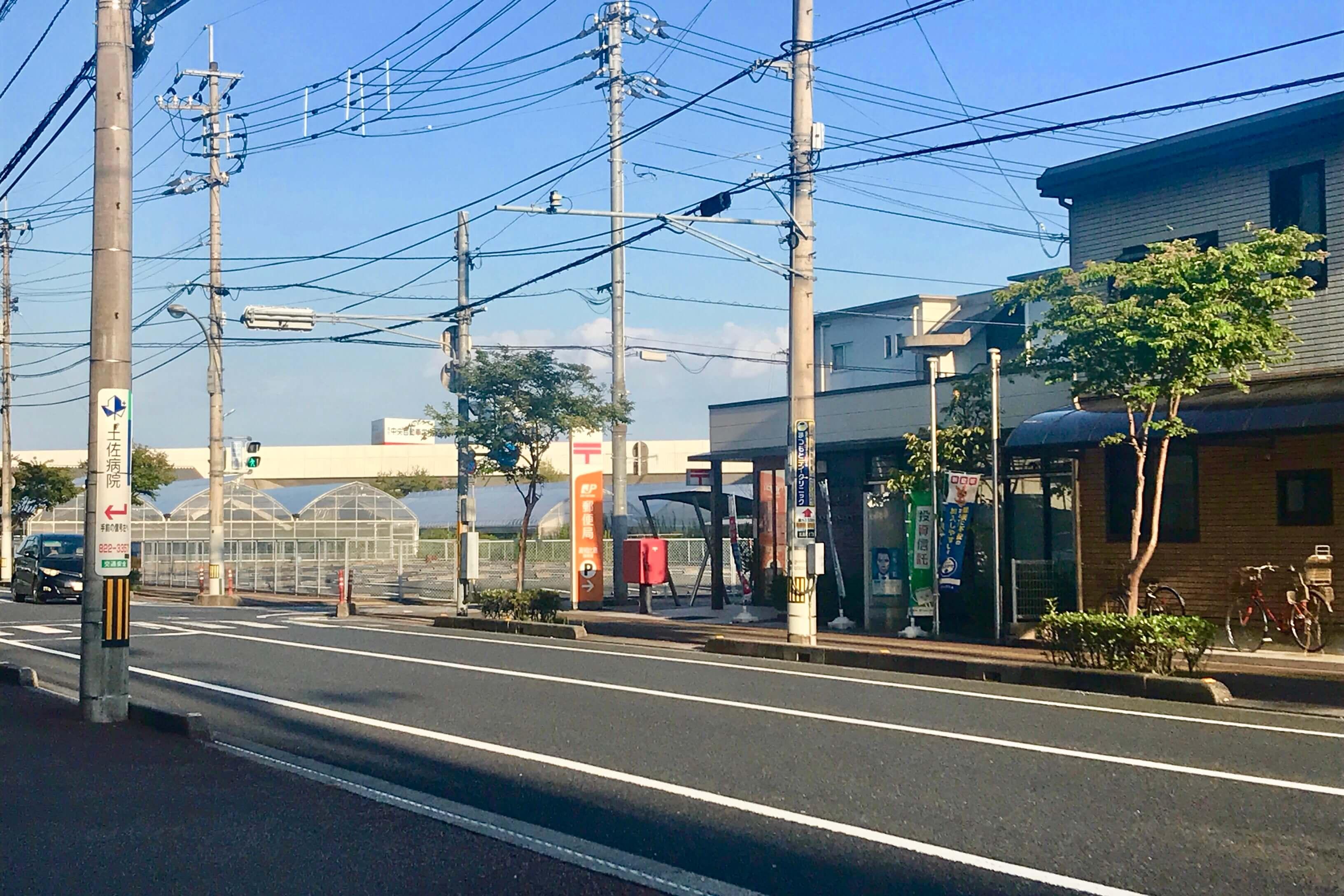 やきとり てん(高知市比島町)店先の風景