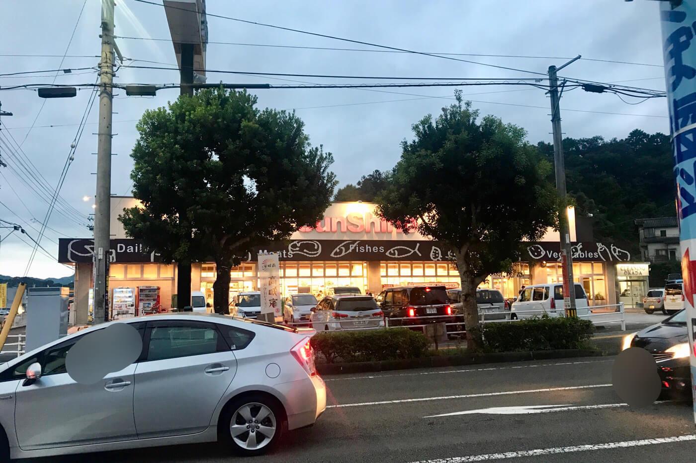 麺屋なかひら 高知市福井町のオープン予定地 向かいのサンシャイン福井店