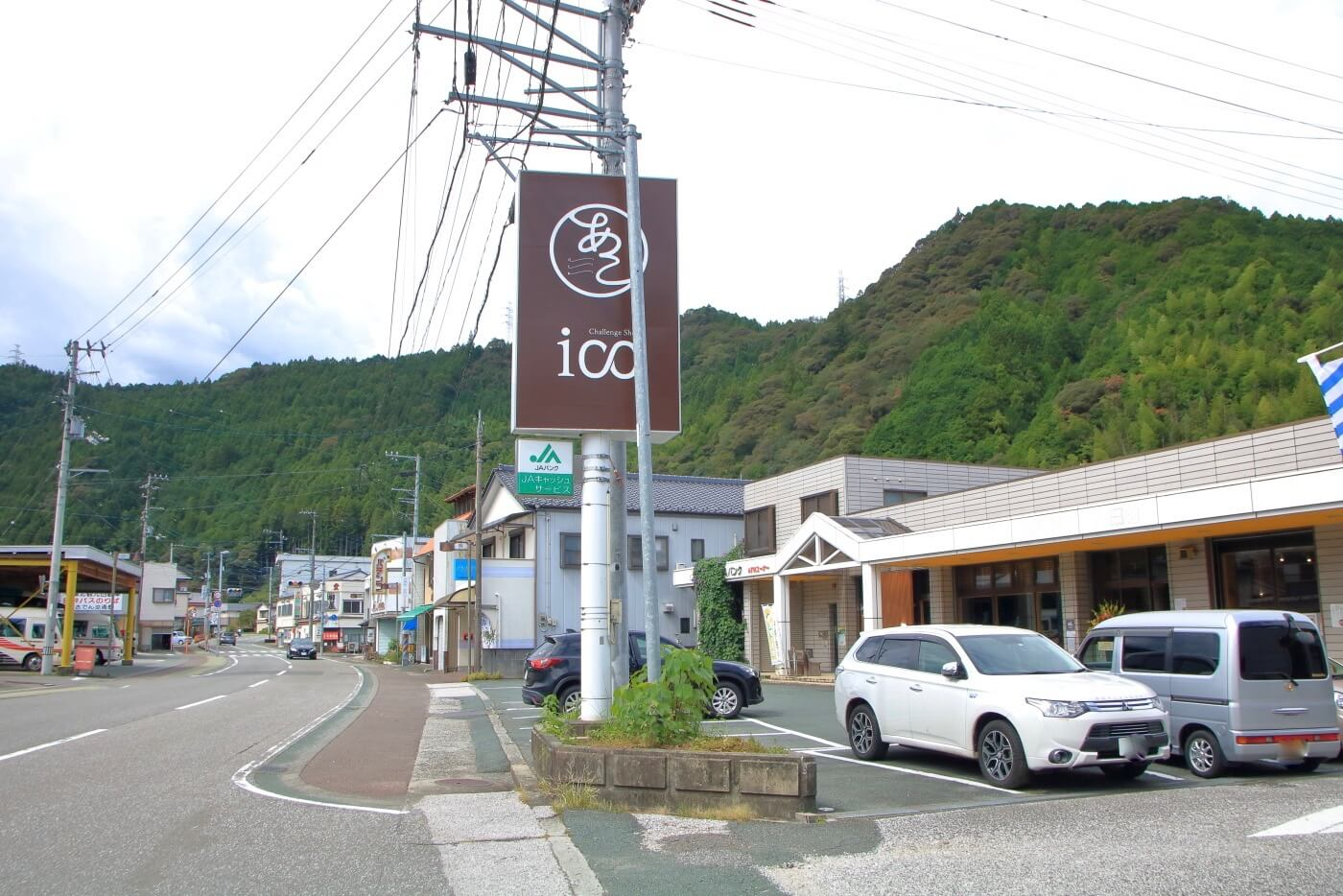 高知県土佐町のラーメン店 Monk 外観