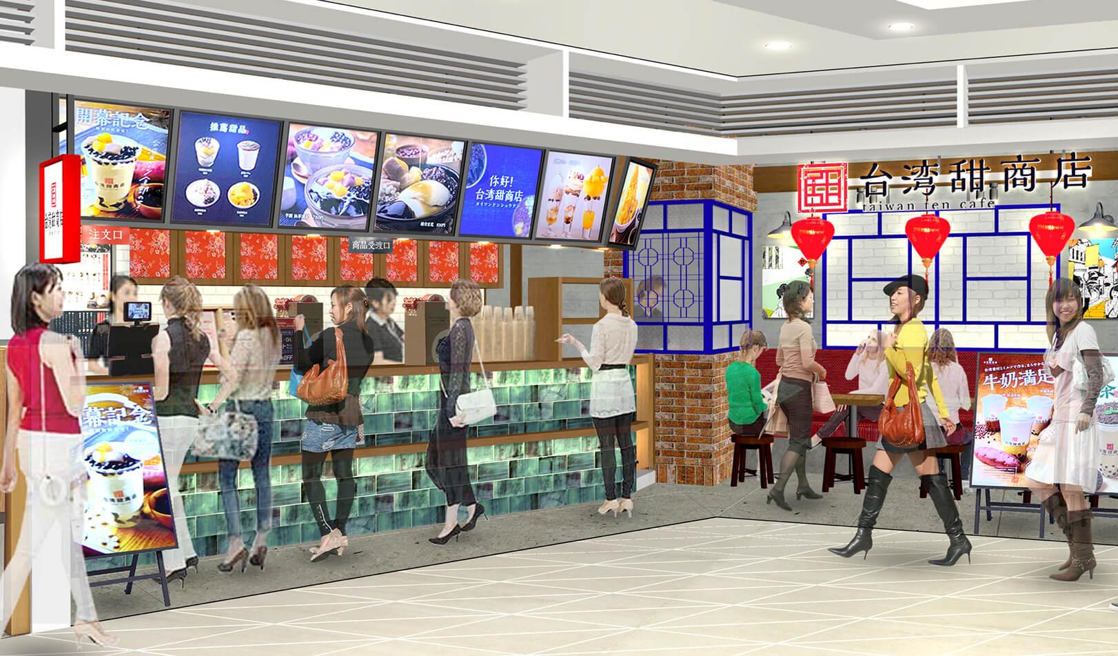 台湾甜商店 東京スカイツリータウン・ソラマチ店 店舗イメージ