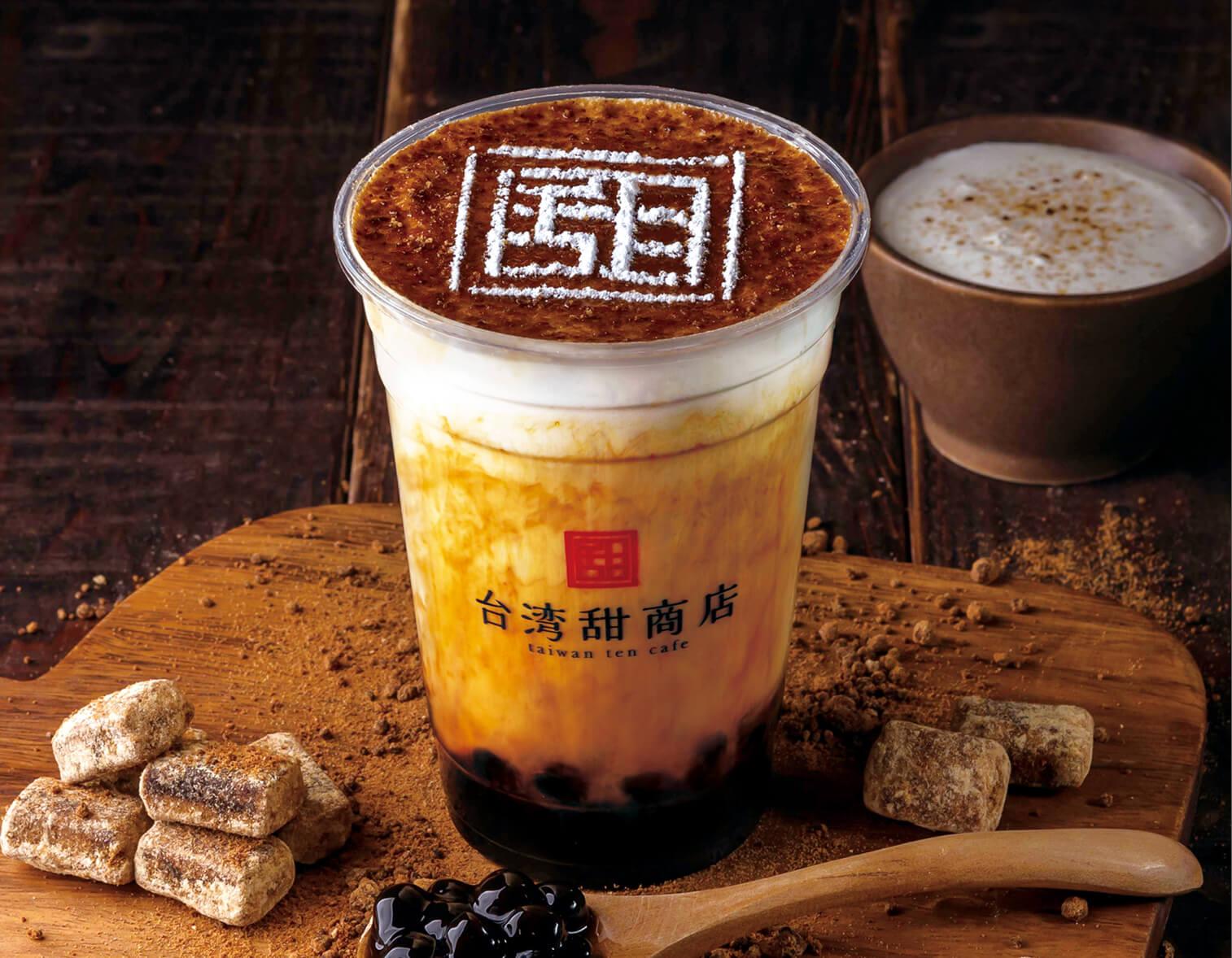 台湾甜商店 甜黒糖クリームミルク