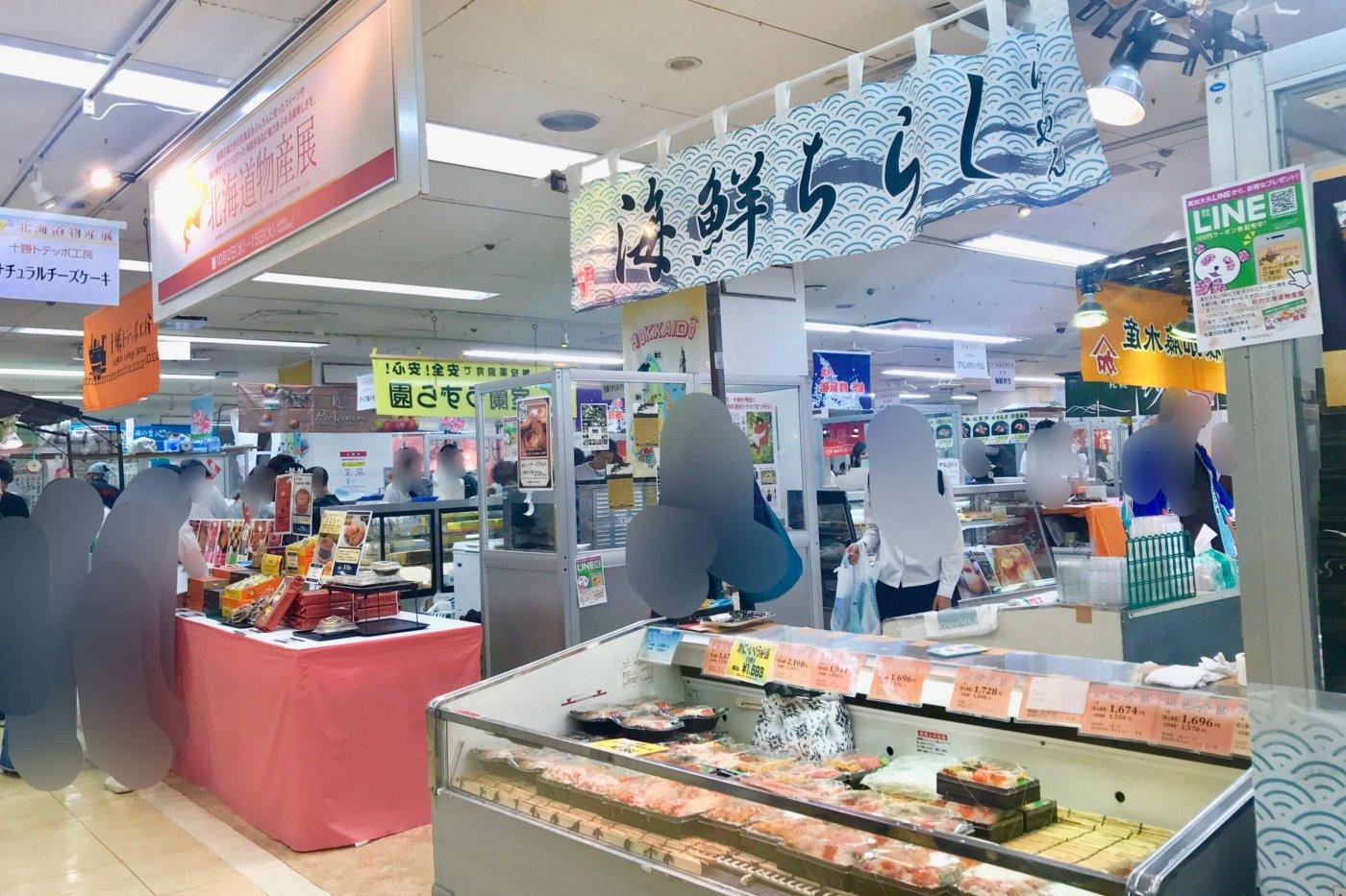 高知大丸 秋の北海道物産展2019 会場の雰囲気