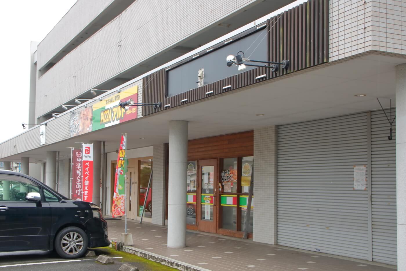 高知市朝倉のラーメン食堂あぐら家 移転にともなう閉店後の外観