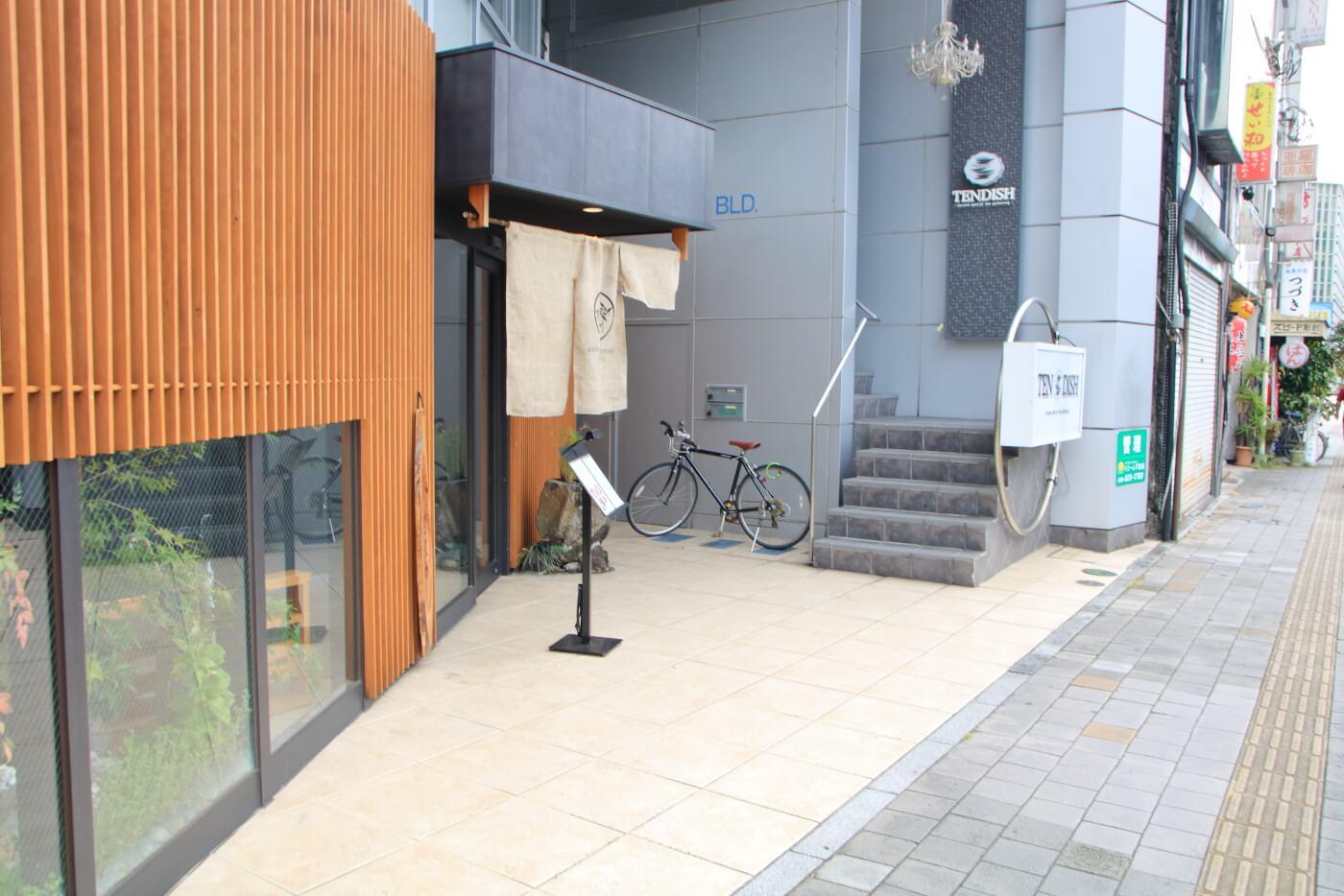 高知市の居酒屋 kataomoi(かたおもい)外観