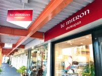 食パン専門店 Le Mitron(ル・ミトロン)外観