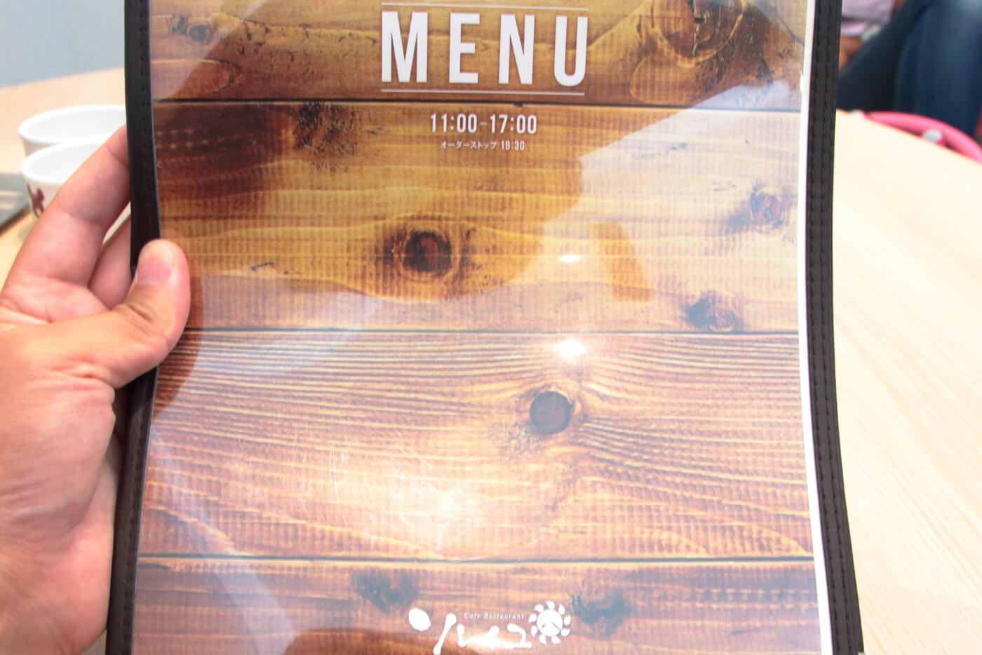 高知市のCafe&Restaurant ソレイユ メニュー