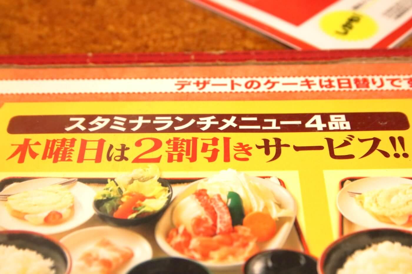 焼肉菜館 大五郎 焼肉ランチメニュー