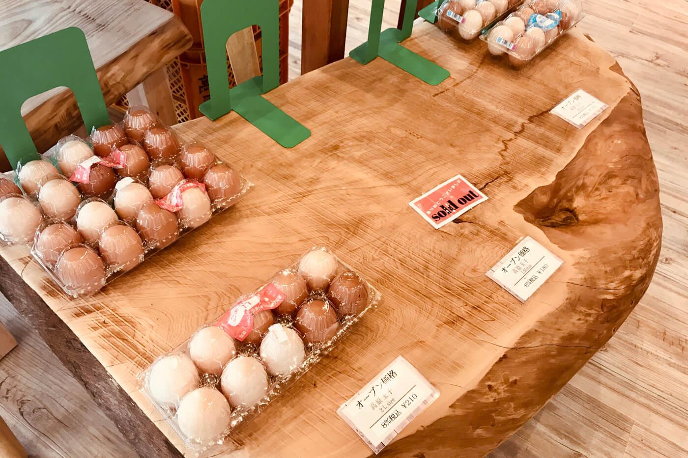 こっこらんど高須店 オープン記念の高原玉子セール品